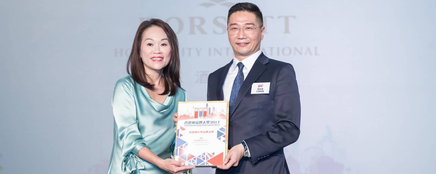 Travel Weekly Asia Reader's Choice Awards