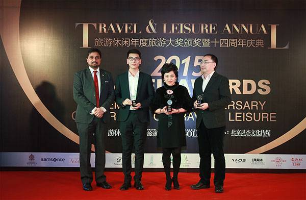 Travel & Leisure 2015 Travel Award